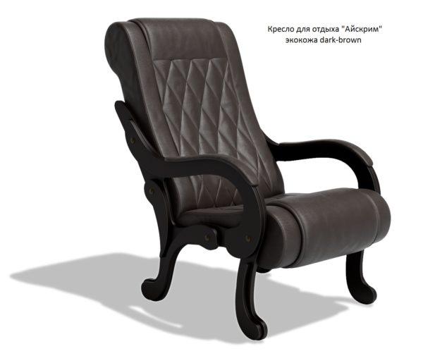 """Кресло """"Айскрим"""" из экокожи"""